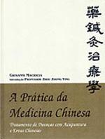 a_practica_da_medicina_chinesa_port