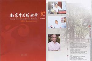bio_brochure