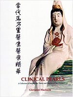 clinical_pearls