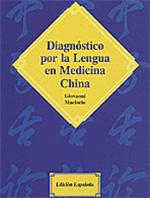 diagnostico_la_lengua_esp