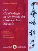 die_gynakologiee-in-der-praxis-der-chinesischen-medizin-buch