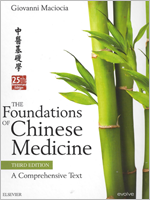 The Foundations of Chinese Medicine Book - Third Edition
