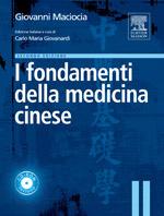 i-fondamenti-della-medicina-cinese