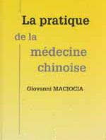 la_pratique_le_la_medicine_chinoise