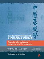 los-fundamentos-de-la-medicina-china-esp