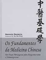 os_fundamentos_da_medicina_chinesa_port