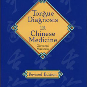 giovanni_maciocia_tongue_diagnosis_purchase