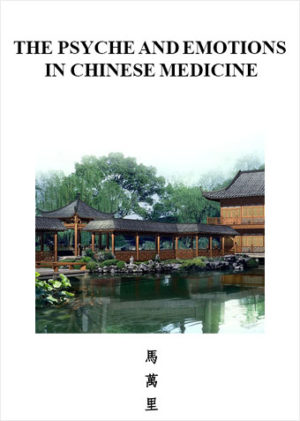 the_psyche_and_emotions_in_chinese_medicine_cover