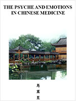 the_psyche_and_emotions_in_chinese_medicine_thumbnail