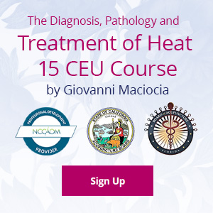 heat_course_sidebar_ad